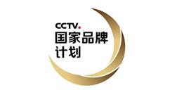 cctv品牌